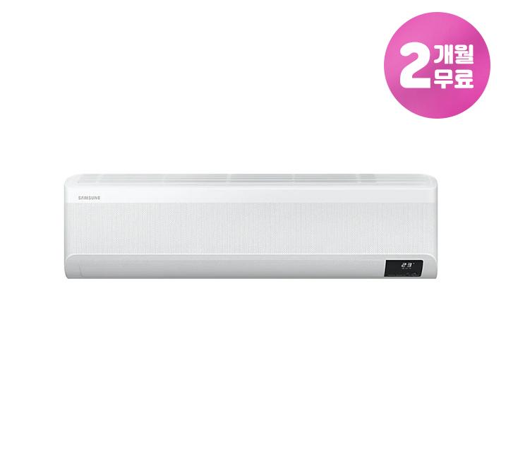 [L] 삼성 무풍에어컨  벽걸이13평 화이트 AR13T9170HCS / 월36,500원