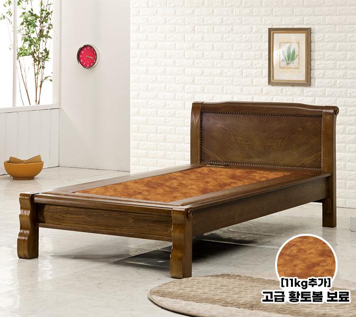 누리보 S 돌 흙침대 (온수형 고급 황토볼보료) / 월45,800원